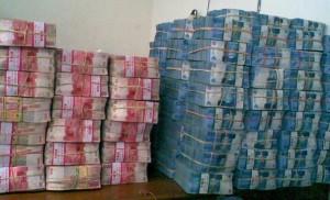 gambar tumpukan uang republik indonesia